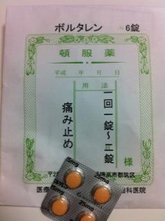 9月20日 歯医者 __