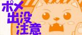 shutubotsu.jpg