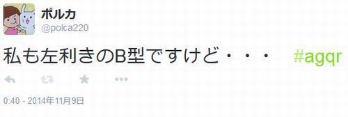 20141110_1.jpg