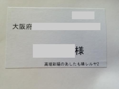 20141119_1.jpg