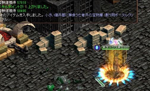 RedStone 12.05.12[00]