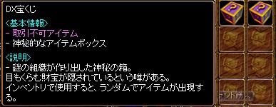 RedStone 12.05.19[02]