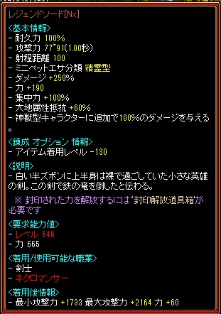 RedStone 12.05.19[01]