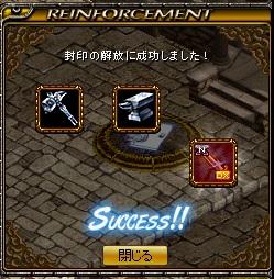 RedStone 12.05.19[00]