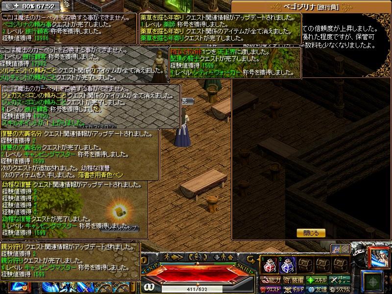 RedStone 12.05.16[02]