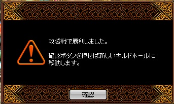 RedStone 12.05.19[05]