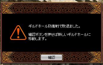 RedStone 12.05.26[01]