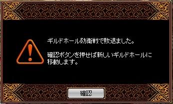 RedStone 12.06.09[04]