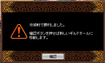 RedStone 12.06.09[02]