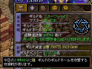RedStone 12.06.09[00]