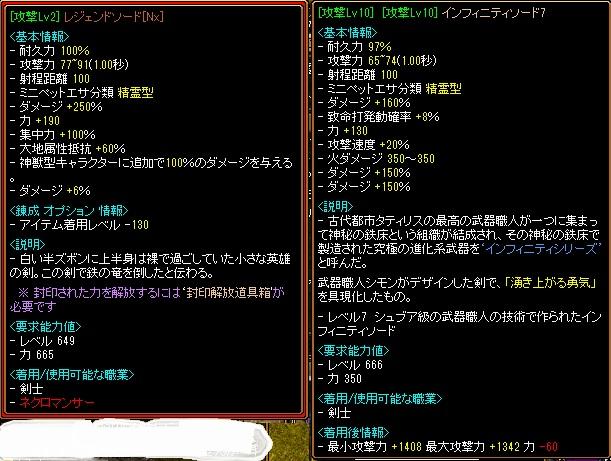 RedStone 12.06.17[01]