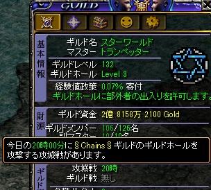 RedStone 12.06.16[01]