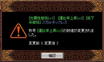 RedStone 12.06.13[00]
