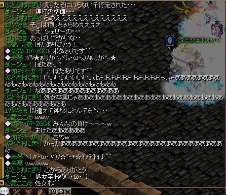 RedStone 12.06.22[00]