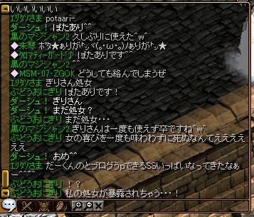 RedStone 12.06.21[01]