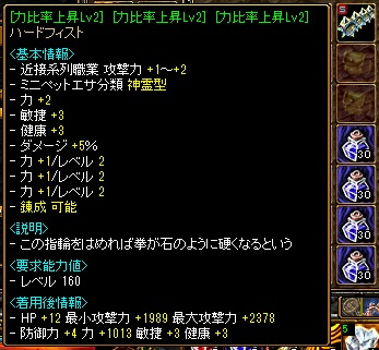 RedStone 12.06.25[01]