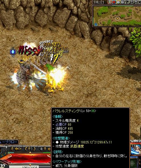 RedStone 12.07.11[02]