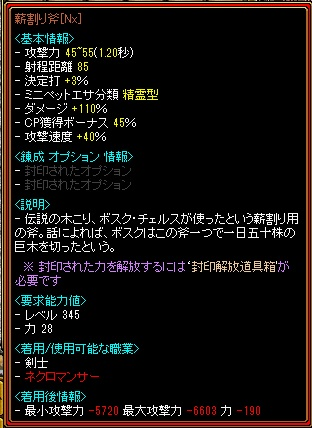 RedStone 12.07.18[02]