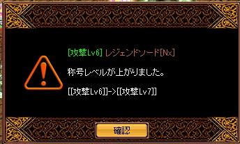 RedStone 12.07.22[01]