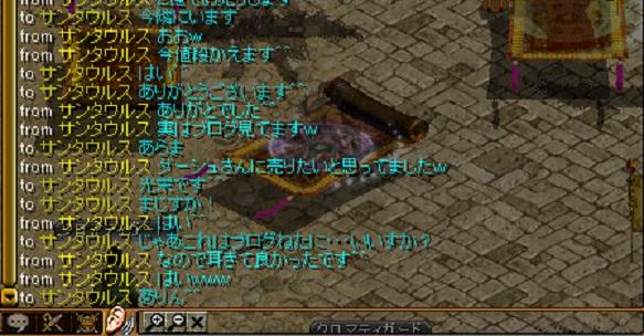 RedStone 12.07.18[01]