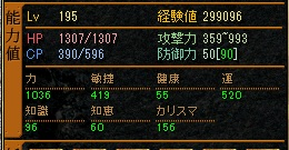RedStone 12.07.31[04]
