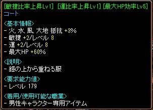 RedStone 12.07.28[00]