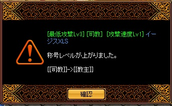 RedStone 12.07.24[00]