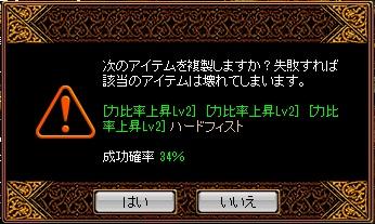 RedStone 12.08.22[01]