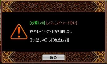RedStone 12.08.28[09]