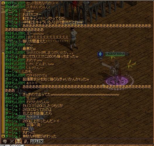 RedStone 12.09.13[02]