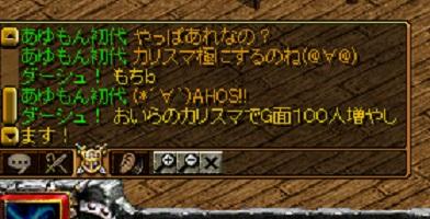 RedStone 12.09.13[00]
