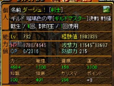 RedStone 12.09.13[01]