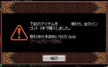 RedStone 12.09.20[00]