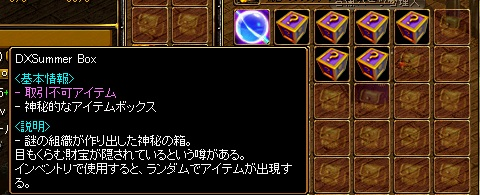 RedStone 12.09.24[00]