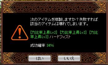 RedStone 12.09.29[03]