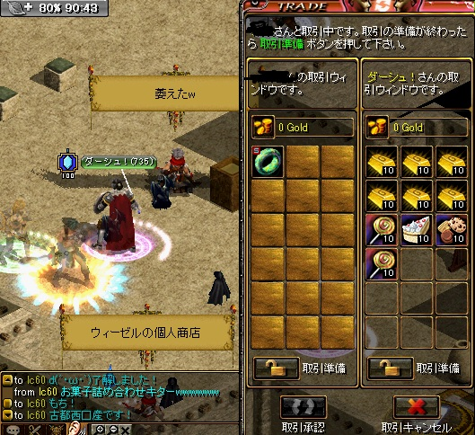 RedStone 12.09.29[00]