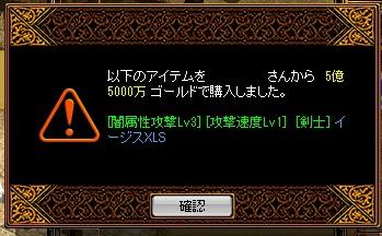 RedStone 12.10.03[01]