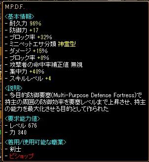 RedStone 12.10.03[07]