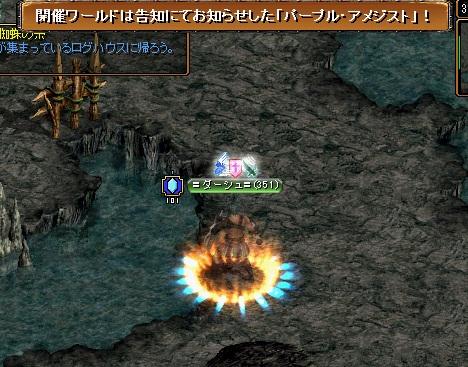 RedStone 12.10.31[03]