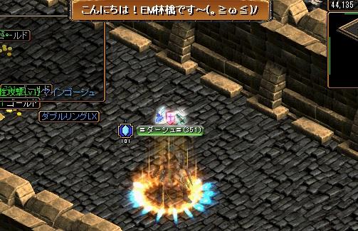 RedStone 12.10.31[00]