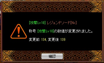 RedStone 12.11.01[02]