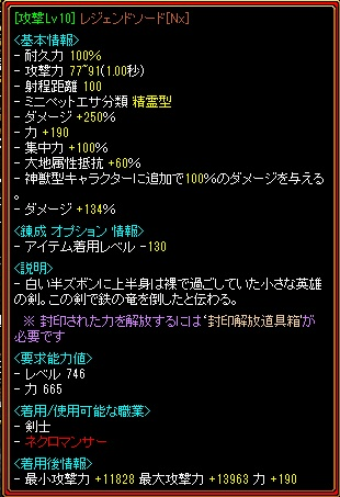 RedStone 12.11.01[01]