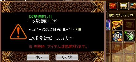 RedStone 12.11.03[06]