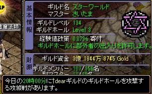 RedStone 12.11.03[01]