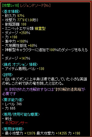 RedStone 12.11.01[00]