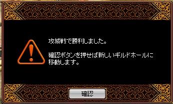 RedStone 12.11.03[10]