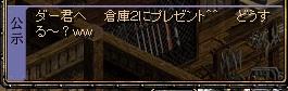 RedStone 12.11.04[00]