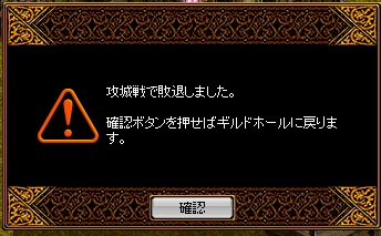 RedStone 12.11.03[09]