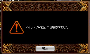 RedStone 12.11.03[07]