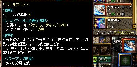 RedStone 12.11.20[04]